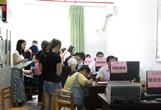 广西师范学院双证班