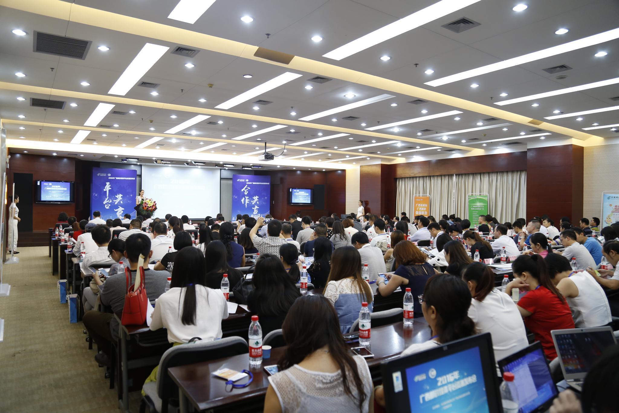 2016年广西邮政媒体平台资源发布会隆重举行