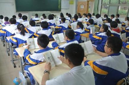 """桂教育""""十三五"""" 提升高中办学水平"""