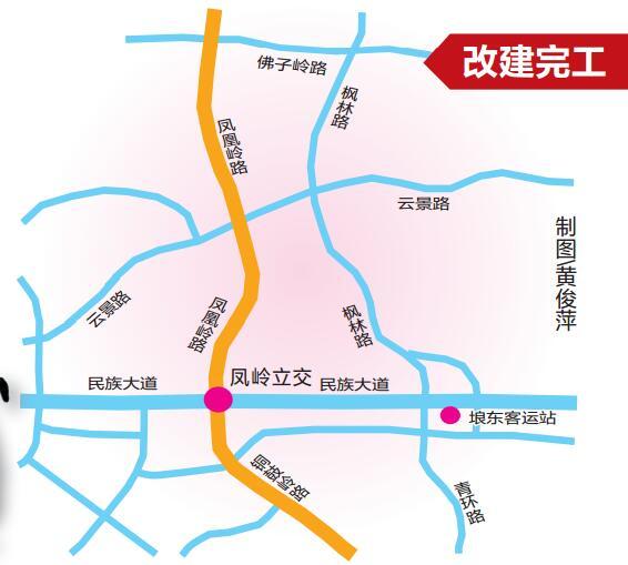 邕凤凰岭佛子岭路口至凤岭立交路段完工 公车可通行