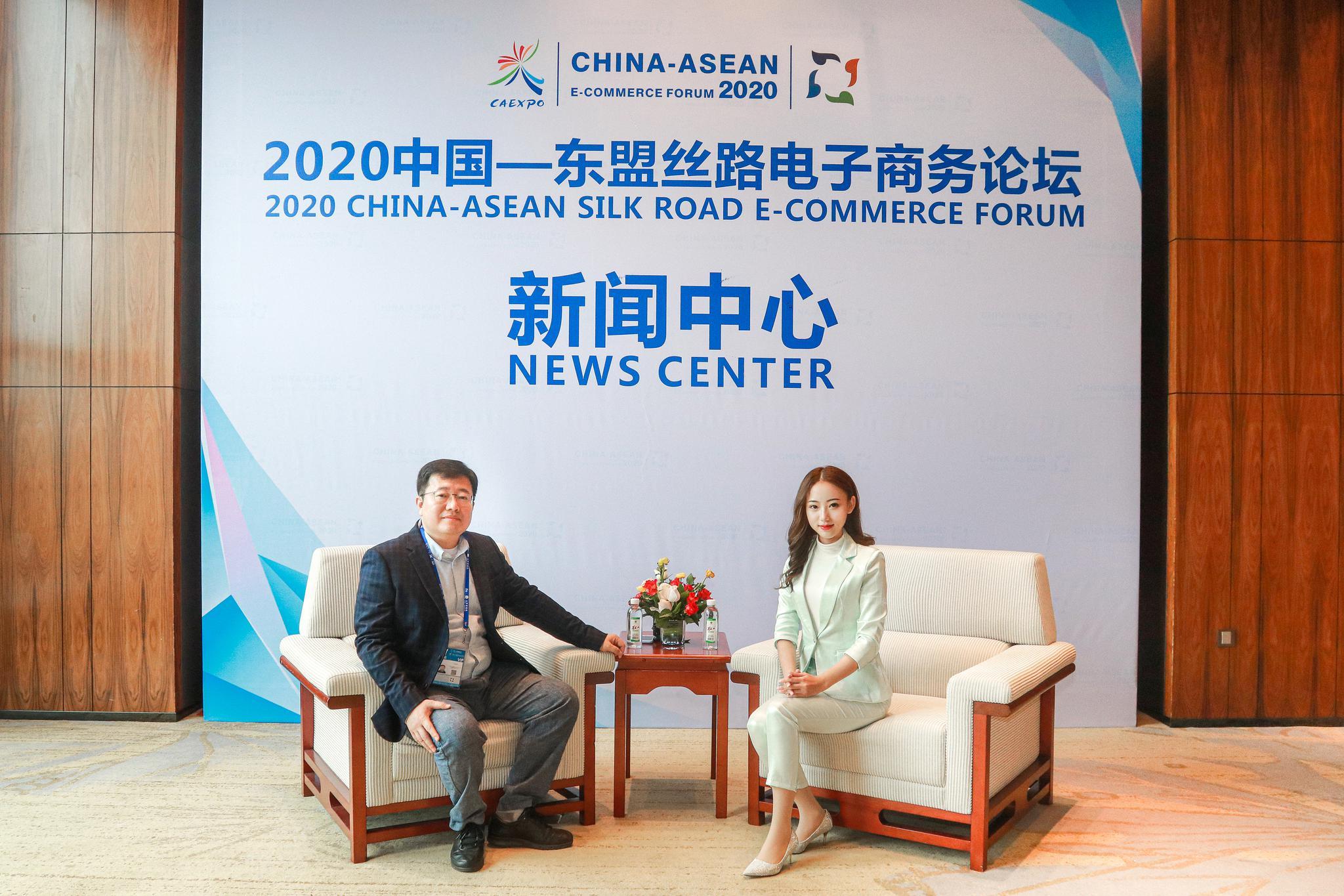 丁国勋:紧抓电商人才培养 打造中国—东盟多语种多元化的服务