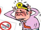 """广西26.22万例市场主体登上""""老赖""""名单"""