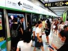 南宁地铁1、2、3号线春运期间运营时间将延长
