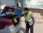邕出租车行业细化防控工作:座套一天一换、每客一消毒