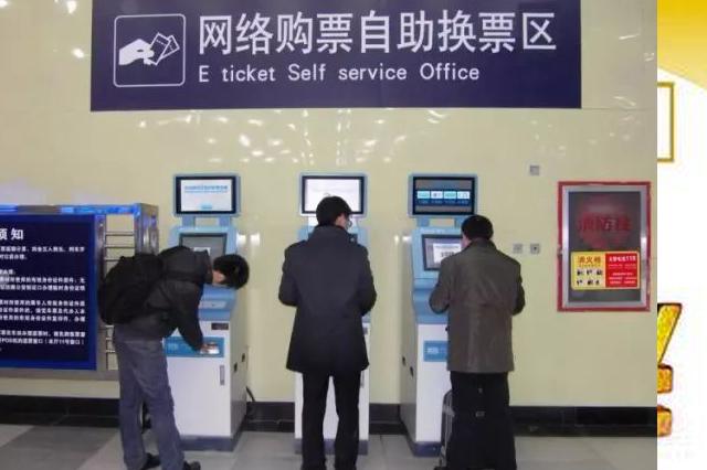 高铁又一个重大升级!支持刷身份证乘车