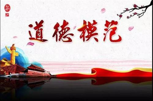 http://n.sinaimg.cn/gx/28/w500h328/20190905/b146-ieftthx3767591.jpg