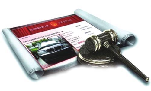 广西:网络司法拍卖标的物保留价可由当事双方商定