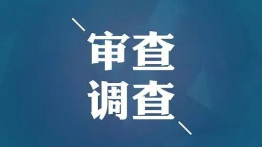 http://n.sinaimg.cn/gx/34/w534h300/20191028/3fb1-ihqyuyk5563175.jpg