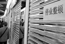 15名游客在桂林一餐厅就餐后身体出现不适