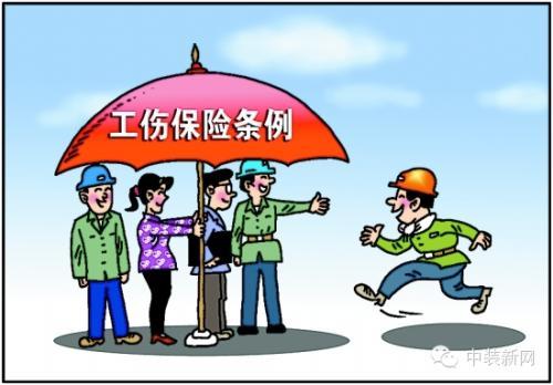 广西出台工伤保险新规:异地就医食宿费每天最高330元