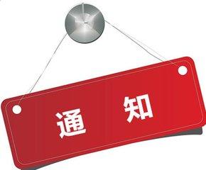 桂林汽车客运总站搬迁南站建设必须6月底完工