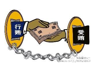 湖南省委原常委张文雄案:一企业老板被控行贿1577万