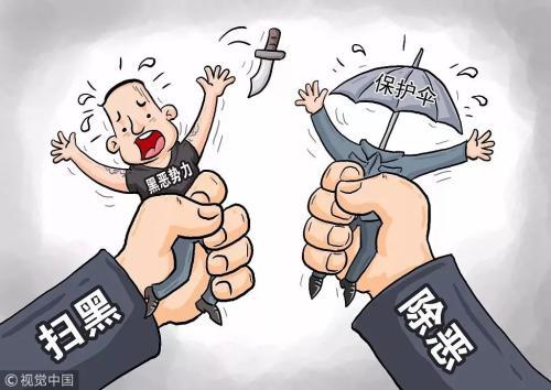 """南宁:""""村霸""""破坏生产经营 20名犯罪嫌疑人被抓"""