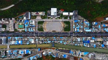 航拍边关山城——广西那坡县