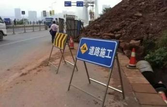 南宁:一违规占道施工未办理许可证被查了