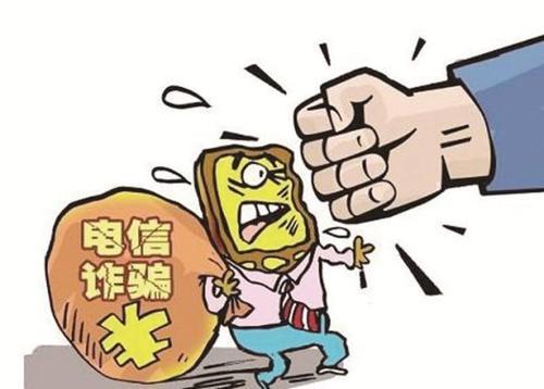 桂林警方在越南北宁省摧毁一个跨国电信诈骗团伙