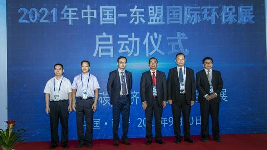 2021年中国—东盟国际环保展在邕开幕