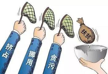 桂林:临桂区今年以来扶贫领域立案查处21起