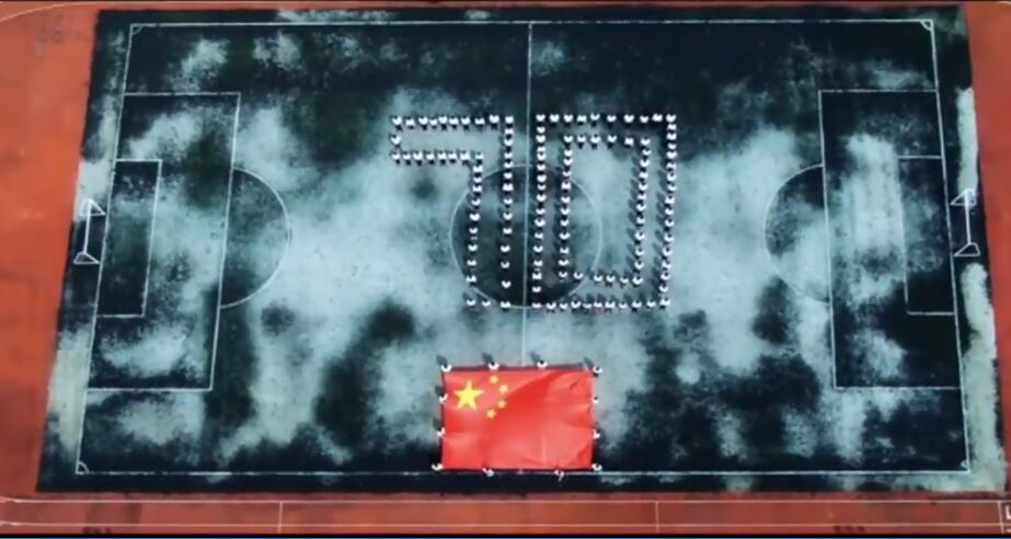 广西电网版《我和我的祖国》