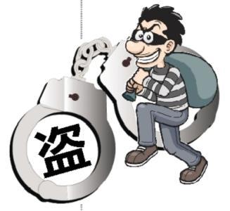 南宁打掉一犯罪团伙 多次抢劫、敲诈勒索他人财物
