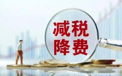 从严控制压缩!南宁市今年会议费等一般性支出压减6%
