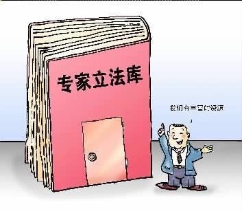 南宁拟立法保护水土资源 最高将罚50万元