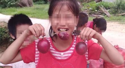 死刑!灵山女童卖百香果返途遇害案被告一审判决