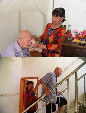 广西女子照顾失明老人36年
