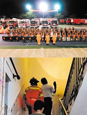 玉林消防快速响应 震区群众安全转移