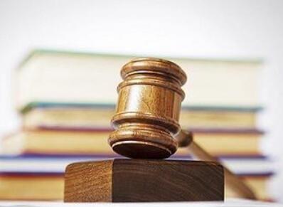 广西查处一企业环境监测数据造假案 2名责任人被行拘