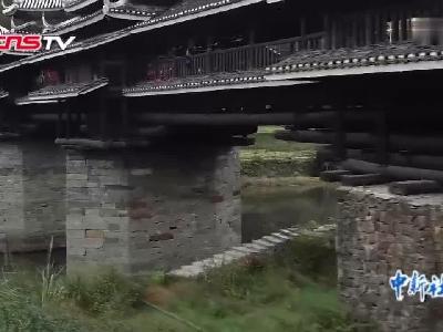 探访侗族非遗:木构建筑不用一钉一铆|视频