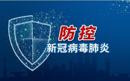 广西实行一县一策加强薄弱地区防控 成立都安指导组