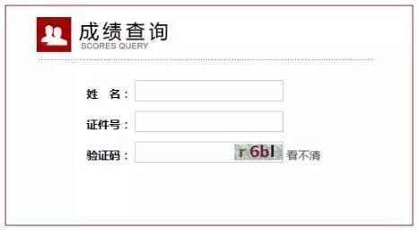 今起可查询广西2019年4月高等教育自学考试成绩