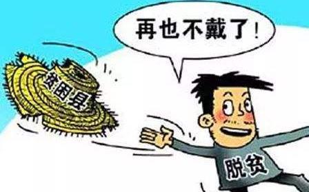 """广西都安""""贷牛还牛""""扶贫产业调查 户均一头瑶山牛"""