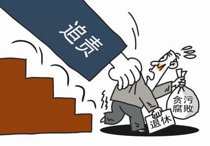 广西上半年追责552名官员 环保扶贫为重点领域
