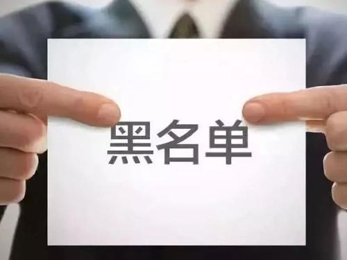 """广西药监局启动""""清网""""行动 将被列入失信人员名单"""