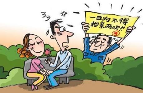 广西:已婚妇女假借相亲骗财 被判处有期徒刑一年