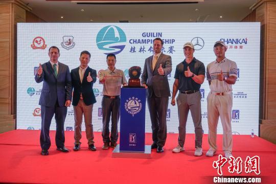 图为美巡系列赛中国年度第五站桂林锦标赛见面会。 唐梦宪 摄