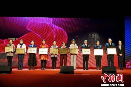 颁奖现场。 四川省妇联供图 摄