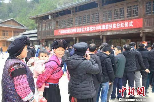图为大寨村旅游扶贫分红仪式现场。
