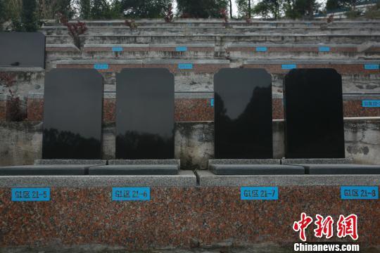 柳州城市公益性公墓建成 单人墓位最高限价6800元/个