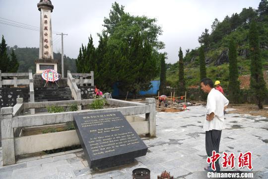 图为灌阳县酒海井红军烈士殉难处。 俞靖 摄