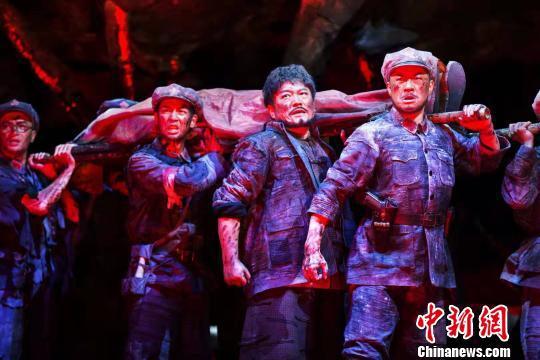 原创音乐剧《血色湘江》剧照 钟欣 摄