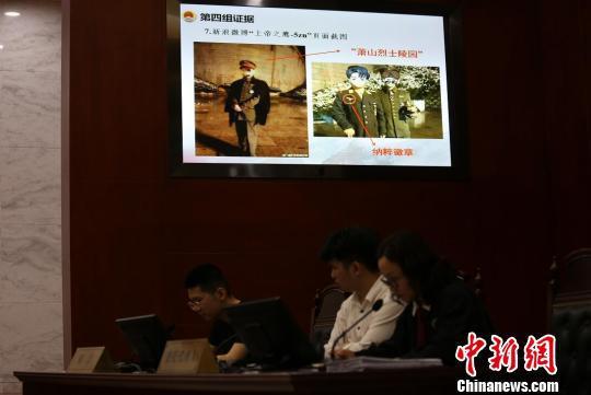 庭审现场。 杭州中院 摄