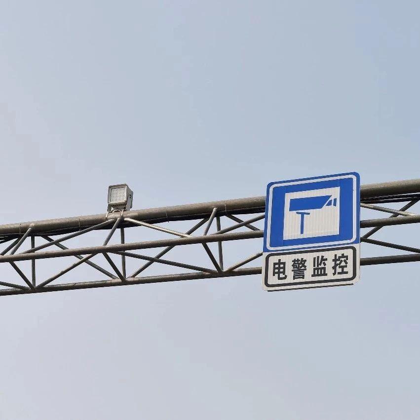 车主注意!南宁市三津大道新增启用74套电子警察