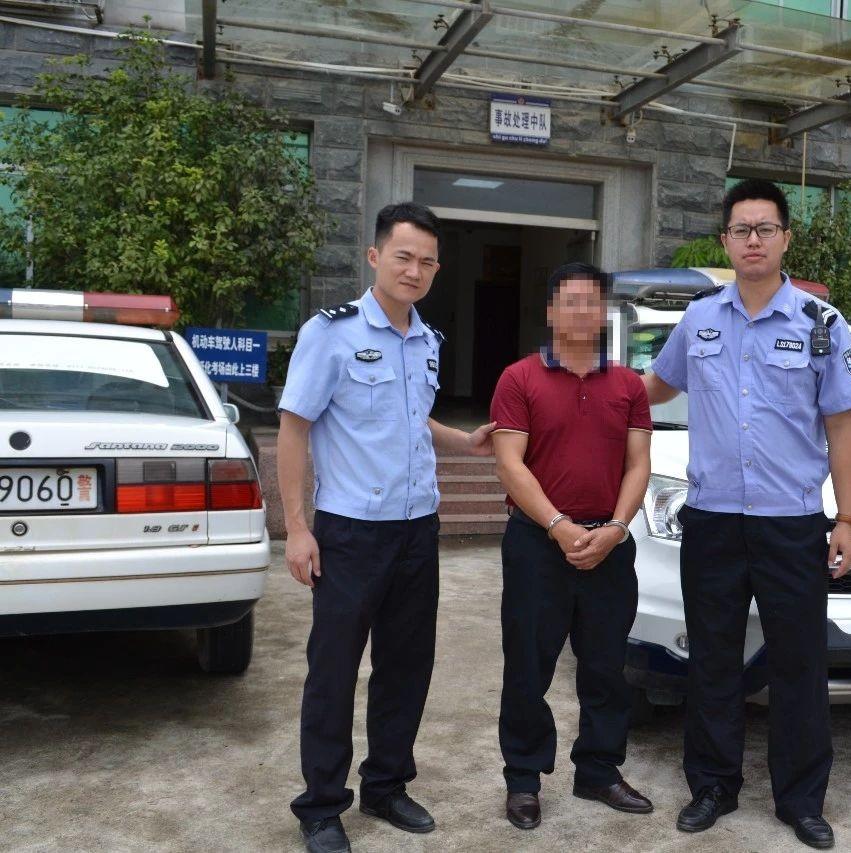 广西钦州:无证驾驶肇事逃逸 这个假律师真大胆