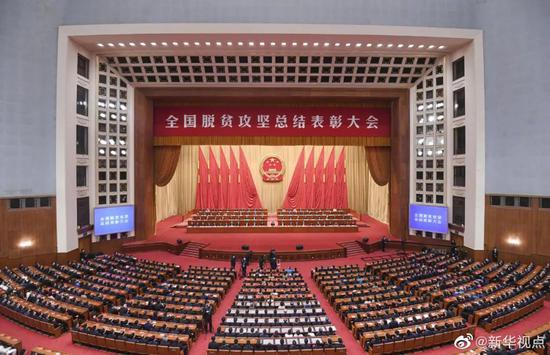黄文秀当选全国脱贫攻坚楷模!贵港这些个人和集体获全国表彰