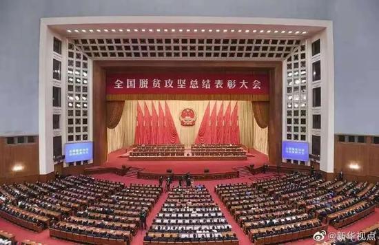 郑崇杰荣获全国脱贫攻坚先进个人 中国共产党桂平市委员会荣获