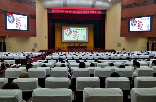 南宁市2020年第一期生活垃圾分类督导员培训现场。黄凤丹 摄