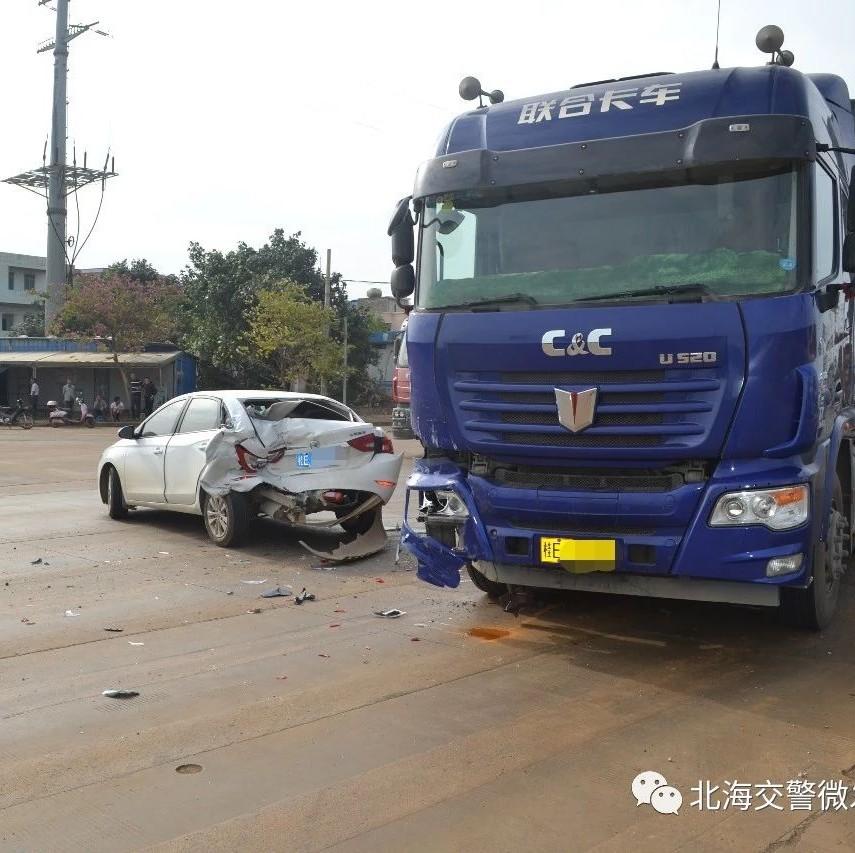 刹车不及!北海发生两起大货车追尾小车事故
